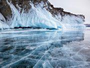 Siberian Baikal Lake